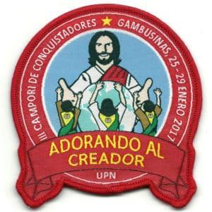 Souvenir Adorando Al Creador - UPN 2017 - NÃO OFICIAL-1905796206