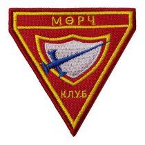 Emblema D1 - Mongólia-834529620